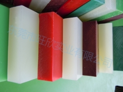 供应皮具厂手袋厂用进口级红斩板、啤板、冲床板...