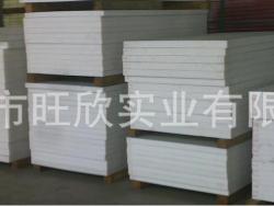 厂家直销PE板(聚乙烯)国标板 塑料板 厚度40...