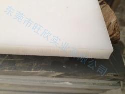 厂家直供各种纯料PP板材