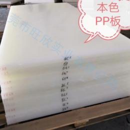 工程塑料板材PP板材供应多种型号PP板材