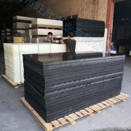 供应PE板材,聚乙烯板材,PE板材供应商