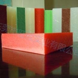 东莞厂家直销PP板材,裁断板,斩板,冲床胶板,PP板