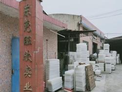 白色PP板材制造厂商