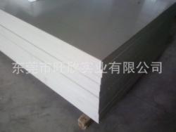 厂家直销工程塑料板材,PE板