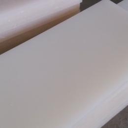 厂家直销PP板材聚丙烯板材批零兼营