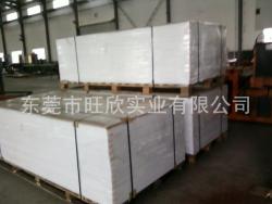 东莞PE板材厂家制造商