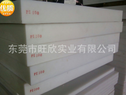 虎门厂家直销白PE板材聚乙烯板PE国标板