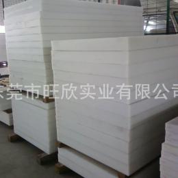 工程塑料板材PE板材
