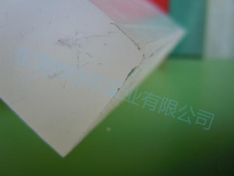 白色PP板 鞋厂开料机用PP斩板 啤机裁断机加厚垫板定制