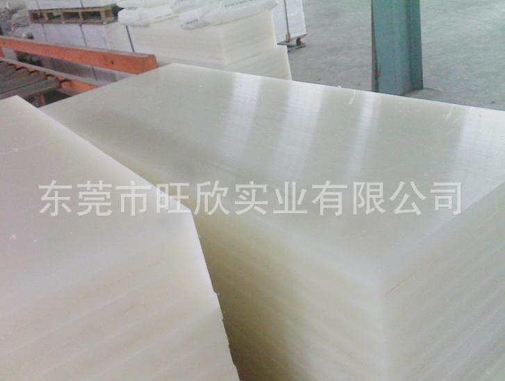 抗冲击PP板高品质PP板材厂家直销白色PP板