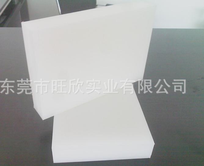 厂家直销白色pp板pp工程板聚丙烯通用板
